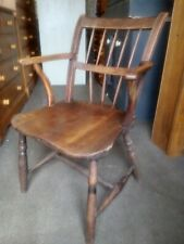 More details for elm dining chair