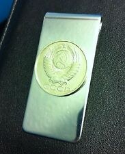 Vintage Soviet Russia CCCP USSR ☭ Unique Russian Coin Money Clip + Gift Box