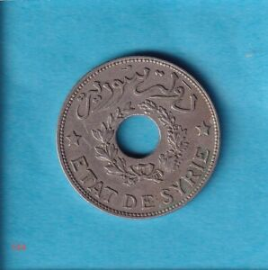 Syria (French protectorate), 1 piaster 1935 (a), Nickle - Brass coin
