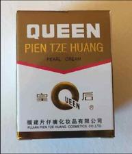 1 box Queen Pien Tze Huang Pearl Cream PienTzeHuang,Anti aging, Skin Care