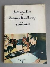 Instruction Book For Japanese Brush Painting By T. Mikami