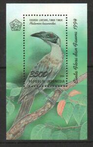 INDONESIA 1994 FLORA & FAUNA BIRD HELMETED FRIARBIRD SOUVENIR SHEET 1 STAMP MINT