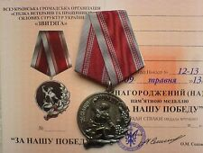 For our Victory in WW2 Postsoviet Russian Military Veteran Medal
