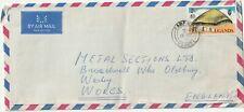 1977 Uganda oversize cover sent from Kampala to Oldbury,Worcestershire