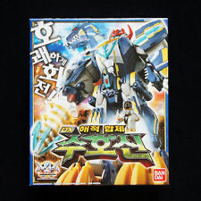 Bandai Power Rangers GOKAIGER DX GOJYUJIN Gokai Silver Megazord Super Mega force