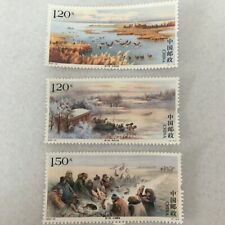 China 2020-22 Stamps China Chagan LakeCHAGANHU Stamps 3PCS China Stamps