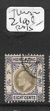 HONG KONG OFFICES CHINA (PP0502B)  TIENSTIN KE 8C  SG Z1000   VFU