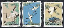 CHINA 1962 - CRANES COMPLETE SET - MNH