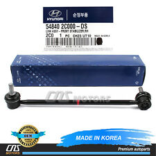 GENUINE Stabilizer Sway Bar Link FRONT RIGHT for Hyundai Tiburon OEM 548402C000