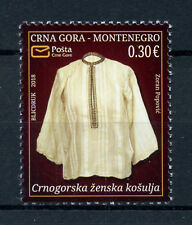 Montenegro 2018 MNH Womens Shirt 1v Set Cultures Traditions Dress Fashion Stamps