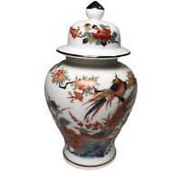 KUTANI ORIENTAL GARDEN Vase Birds Of Paradise Design Golden Accents VINTAGE