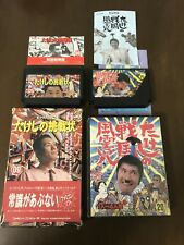 Game soft Famicom 『Takeshi's geme soft ×2』Box and with an instructions Japan ①