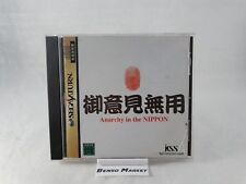 GOIKEN MUYOU ANARCHY IN THE NIPPON SEGA SATURN IMPORT JP JAP GIAPPONESE T-28902G