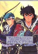 Ronin Warriors (Samurai Troopers) memorials deluxe illustration art book