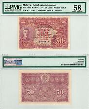 Malaya / British Administration 50 Cents P#10a (1941) PMG 58