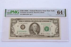 *STAR* 1969C $100 New York #2 of 3 Consecutive PMG Choice Uncirculated 64EPQ C2C