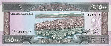 Libanon / Lebanon 500 Livres 1988 Pick 68