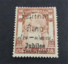 nystamps Thailand Stamp # 117 Mint Og H $33 U4y1146