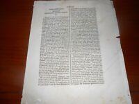 1840 NECROLOGIO MONSIGNOR FRANCESCO ANTONIO GRILLO MARTIRANO NAPOLI LITOGRAFIA