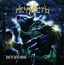 Nechist - Prozrenie CD 2013 black metal Russia Musica Production