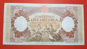 10000 LIRE REPUBBLICHE MARINARE del 24/03/1962 MAGNIFICA