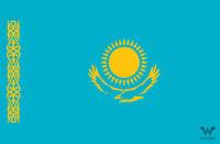 Flagge Kasachstan Aufkleber 8,5 x 5,5 cm – Fahne Sticker - WHATABUS