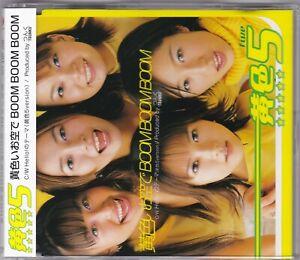 "Yellow 5 - Boom Boom Boom In The Yellow Sky - CD (3 x Track Japan 3"" EPDE1071)"