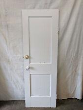 Exterior Door Architectural Salvage 24x82