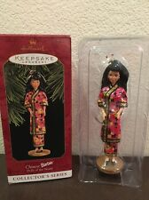 Keepsake Chinese Barbie Ornament 1997 BRAND NEW