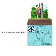 Sankei MP07-77 Ghibli  From Up on Poppy Hill The Daily of the Sea Paper Craft