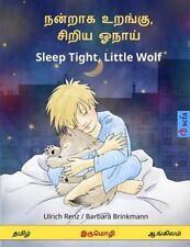 Nanraka Uranku, Ciriya Onay - Sleep Tight, Little Wolf. Bilingual Children's...