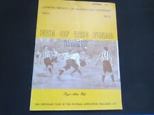 1972 FA CUP FINAL LEEDS UNITED v ARSENAL ANNUAL EVE OF THE FINAL RALLY