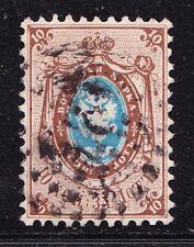 RUSSIA 1858. 10 Kop, Mi.5, Perf. 12 ½, no Wm, used