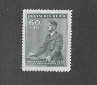 MNH Stamp 60+40 Hal / 1942 Third Reich / Adolph Hitler Birthday / WWII Germany