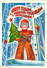 1980 Russian NEW YEAR postcard BOY WHO WORKS ON HIGH STRUCTURES HAS TREE