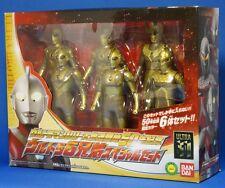 Bandai Ultraman series Series 50th Anniversary Ultra 6 Brothers Special Set