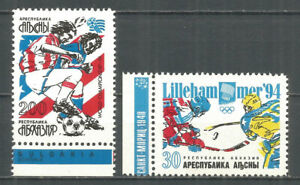 Georgia-Abkhazia APSNY Local mint stamps MNH (**) 1994 Lillehamer
