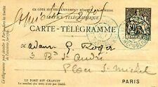 Carte Télégramme expédiée en 1896 Place Saint Michel à Paris