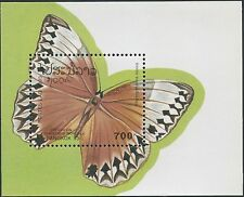 LAOS Bloc N°123** Bf Papillon 1993, Butterfly Sc#1148 MNH