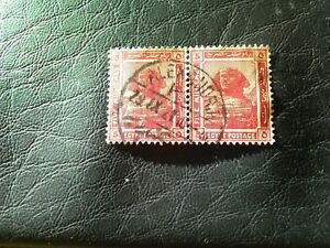 PAIR OF USED STAMPS OF EGYPT 1914 5m WITH ALEXANDRIE DATED POSTMARK