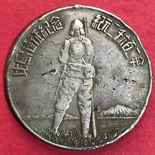 1942 PHILIPPINES JAPAN HOMMA MEDAL, SILVER, TYPE 1, BASSO 150, HONEYCUTT 310