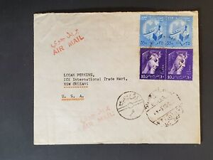 1960 Cairo Egypt New Orleans USA Nile Engineering Advertising Air Mail Cover