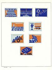 Zündholzetiketten, Ausland, 8 Stück, Israel