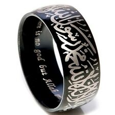 Black Stainless Steel Arabic English Shahada Ring