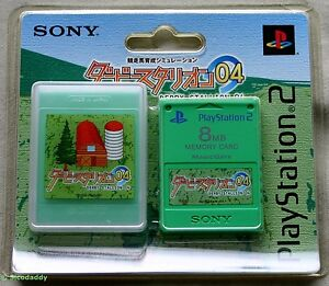 PS2 Derby Stallion 04 8MB Memory Card ( 2004 ) Brand New & Sony Factory Sealed