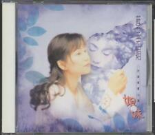 Delphine Cai Xing Juan / 蔡幸娟 - 姐妹 (Out Of Print) (Graded: NM/NM) POCD1224