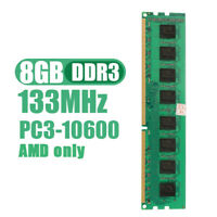 8G DDR3 PC3-10600 1333MHz 240Pin For AMD Desktop PC DIMM Memory RAM for AMD