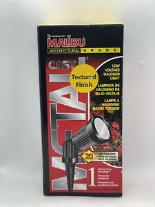 MALIBU METAL LOW VOLTAGE LIGHTING 'CL507' 20w OUTDOOR HEAVY DUTY FLOODLIGHT