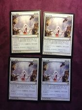 X4  Conspiracy   Rout   JAP  - MTG Magic   (see scan)