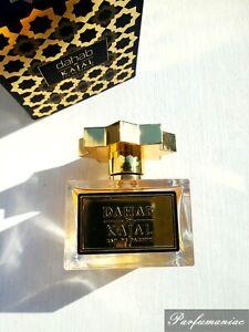 Dahab by Kajal 1, 2, 3, 5ml Perfume Samples Fragrance Niche Haute EDP